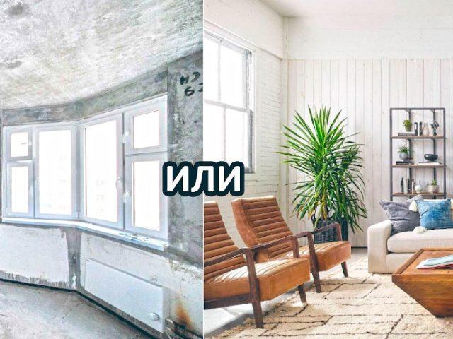 Новостройка или вторичка: где лучше купить квартиру?